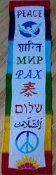 Rainbow Peace Long Banner