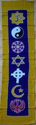 Interfaith Long (Vertical) Banner